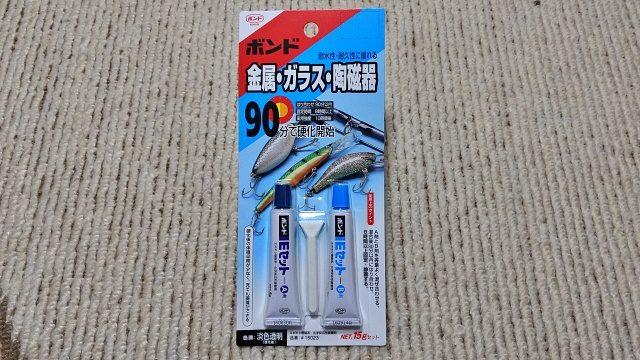 購入したのはコニシ株式会社の金属・ガラス・陶磁器用