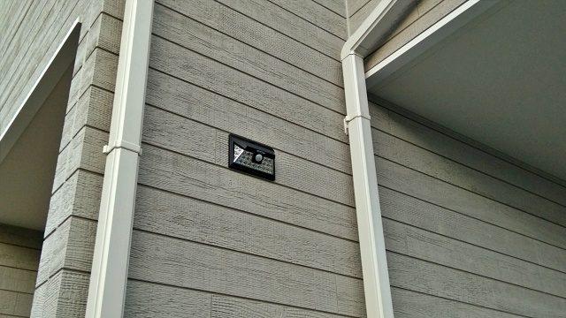 外壁はなるべく高い位置に貼り付け