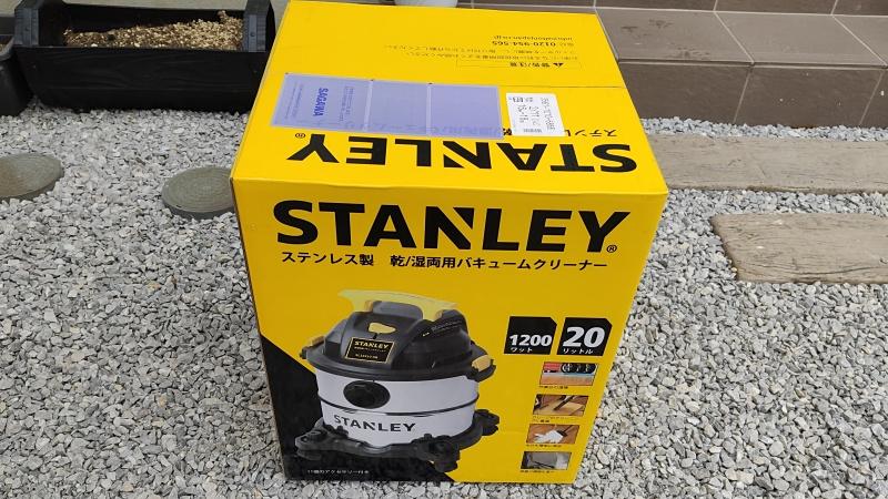 スタンレーの掃除機