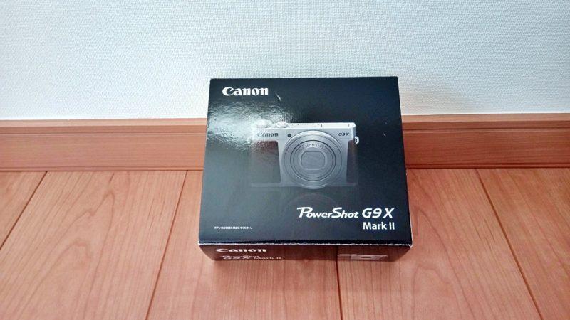 今回購入したキャノンのG9X MarkⅡです