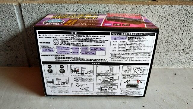 MP-200は現在購入可能な多くのバッテリーに使用可能